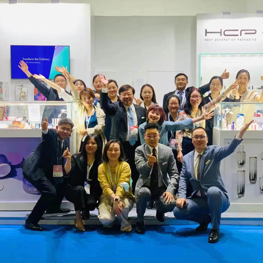 HCP Packaging exhibit at China Beauty Expo 2021 in Shanghai